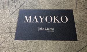 Mayoko Range